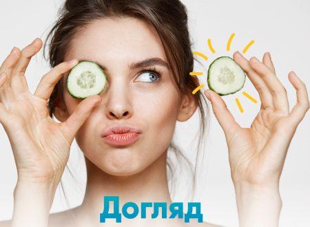 Які косметичні процедури можна робити влітку?